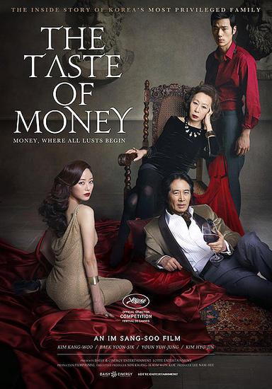 04/02/2014 : SANG-SOO IM - The taste of money
