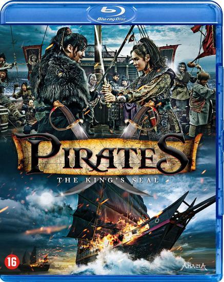 14/04/2015 : SEOK-HOON LEE - Pirates: The King's Seal