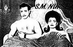 10/12/2016 : S.M. NURSE - S.M. Nurse Top Tape Cassette