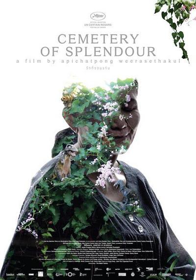 NEWS Soon in the theatres: CEMETERY OF SPLENDOUR