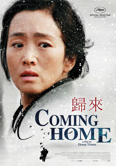 NEWS Soon in the theatres: Coming Home