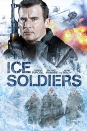 13/03/2014 : STURLA GUNNARSSON - Ice Soldiers