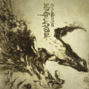 24/06/2012 : EMPUSAE - Symbiosis