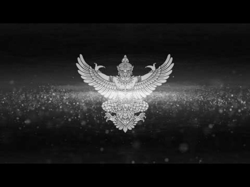 215 Garuda Vimana CCF