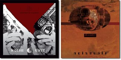 NEWS Two classic EBM albums of Noise Unit back on vinyl