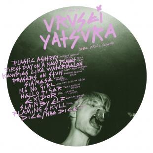 11/12/2016 : USUREI YATSURA - You Are My Usurei Yatsura: