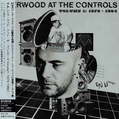 22/05/2015 : VARIOUS ARTISTS - Sherwood At The Controls Vol 1: 1979-1984