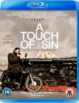 17/09/2014 : ZHANGKE JIA - A Touch Of Sin