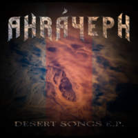 CD AHRAYEPH Desert Songs
