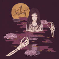 CD ALCEST Kodoma