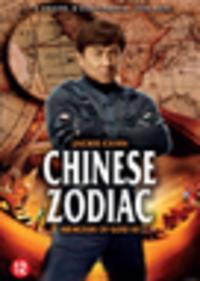 CD JACKIE CHAN Chinese Zodiac