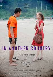 CD HONG SANGSOO In another country