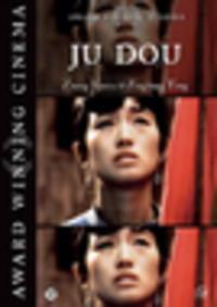 CD YIMOU ZHANG Ju Dou