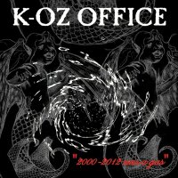 CD K-OZ OFFICE 2000-2012 was a gas