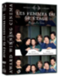CD PHILIPPE LE GUAY Les Femmes Du 6ième Etage