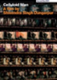 CD SHIVENDRA SINGH DUNGARPUR Celluloid Man