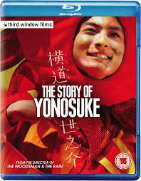 CD SHUICHI OKITA The story of Yonosuke
