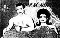 CD S.M. NURSE S.M. Nurse Top Tape Cassette