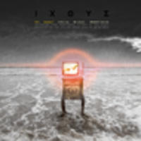 CD SYL KOUGAÏ IΧΘΥΣ Transmission