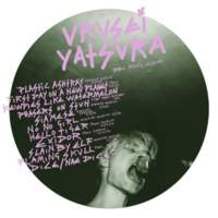 CD USUREI YATSURA You Are My Usurei Yatsura: